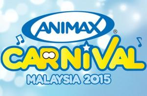 Animax-Carnival-Logo_640
