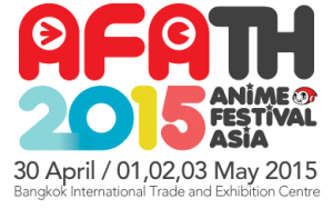 afath2015_web_logo