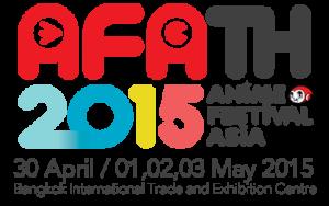 afath2015_web_logo
